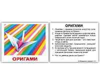 Карточки Домана Хобби с фактами МИНИ-40  карт, Вундеркинд с пеленок