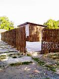 Заборы, изгороди, ограждения в Украине, фото 10