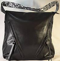 Женская сумка-мешок,хобо черного цвета из кожзама  89619