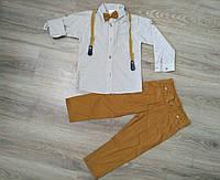 Костюм   для мальчика с рубашкой, брюками и бабочкой РАЗМЕРЫ 5 И6