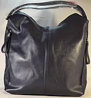 Женская сумка-мешок, хобо синего цвета из кожзама 89542