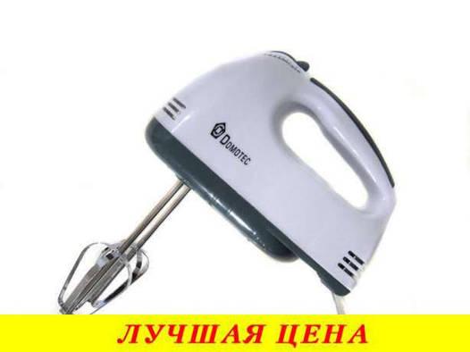Ручной миксер Domotec MS-1333 7 скоростей