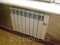 Услуги автономное электроотопление в 4 к.кв. в Павлограде