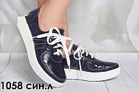 Туфли на шнуровке натуральная кожа темно-синие