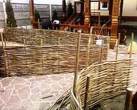 Заборы, изгороди, ограждения в Украине
