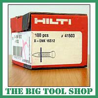 ХИЛТИ, хильти, hilti 41503 гвоздь, дюбель x-enk 16s12. Германия. (Херсон)