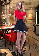 Женская черная юбка-колокол e-t6111199