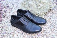 Мужские спортивные туфли натуральная кожа