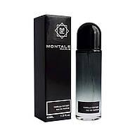 Montale Vanilla Extasy ( Монталь Ванила Экстези) 45 мл (реплика)