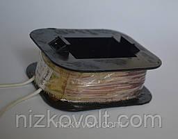 Катушка электромагнита ЭМ 44-37  ПВ 15% напряжение 220 В