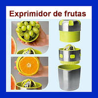 Ручная соковыжималка Про перфект Джусер (Pro-perfect Juicer) Exprimidor de frutas.Акция!