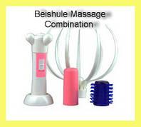 Комбинированый массажер BeishuleMassageCombination!Акция