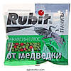 Рубит Медведка, 100г.