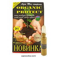 Organic Protect (5амп.*2г)
