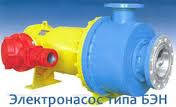 Насос химический герметичный специальный БЭН 865/1-МС