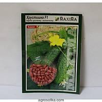 Огурец Хрустишка (драж.), 50сем.