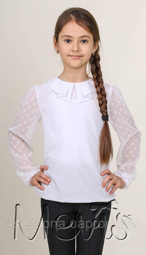Купить Блузку Для Школы