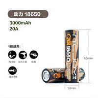Высокотоковый Аккумулятор NICJOY 18650 li-ion 3000mAh  10C 30A