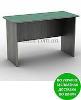 Письменный стол СП-9 Разные размеры и раскраски. Можно покупать отдельные комплектующие.