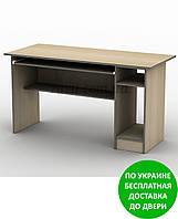Письменный стол СК-2 Разные размеры и раскраски. Можно покупать отдельные комплектующие.