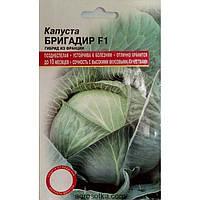 Капуста б.к. бригадир (130-150сем.)