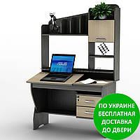 Компьютерный стол СУ-20 Комфорт Разные размеры и раскраски. Можно покупать отдельные комплектующие.