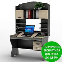 Компьютерный стол СУ-22 Элегант Разные размеры и раскраски. Можно покупать отдельные комплектующие.