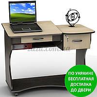 Компьютерный стол СУ-5к Разные размеры и раскраски. Можно покупать отдельные комплектующие.