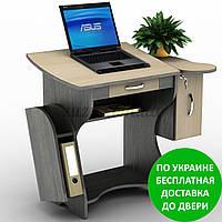 Компьютерный стол СУ-2 Разные размеры и раскраски. Можно покупать отдельные комплектующие.