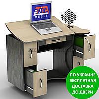 Компьютерный стол СУ-4 Разные размеры и раскраски. Можно покупать отдельные комплектующие.