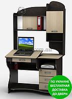 Компьютерный стол СУ-7 Разные размеры и раскраски. Можно покупать отдельные комплектующие.