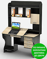 Компьютерный стол СУ-8 Разные размеры и раскраски. Можно покупать отдельные комплектующие.