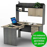 Компьютерный стол СУ-14 Разные размеры и раскраски. Можно покупать отдельные комплектующие.