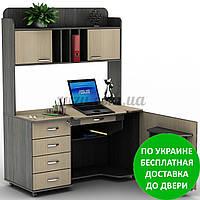 Компьютерный стол СУ-15 Разные размеры и раскраски. Можно покупать отдельные комплектующие.