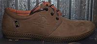Мужские туфли кожаные весна-осень, кожаная обувь мужская от производителя модель ТР120В