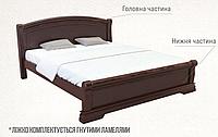 Ліжко Флоренція (Масив Вільхи) 160*200(190)Sovinion