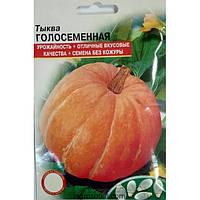 Тыква Голосеменная проф 50-60 сем