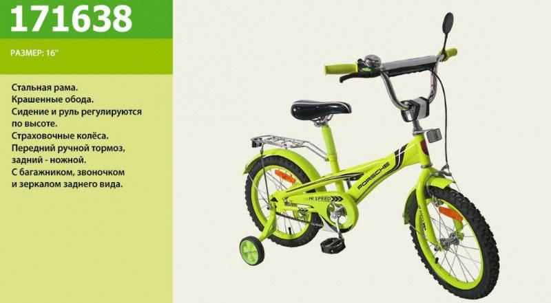 детский велосипед porsche