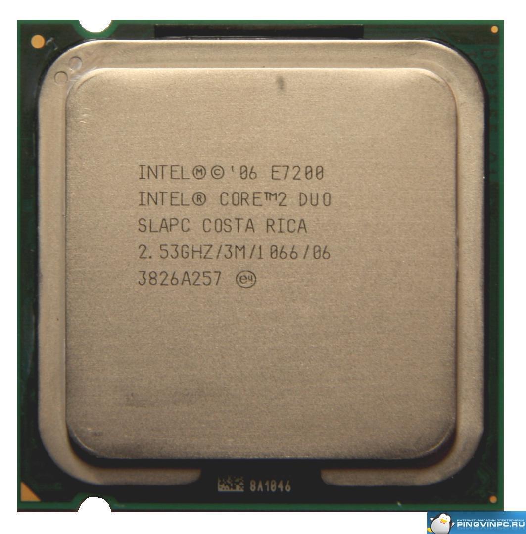 Процессор Intel Core 2 Duo E7200  2,53 GHZ/3M/1066 + термопаста в ПОДАРОК