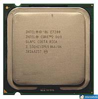 Процессор E7200 Intel Core 2 Duo  2,53 GHZ/3M/1066 + термопаста в ПОДАРОК