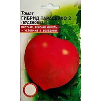 "Гибрид Тарасенко 2 ""буденовка""  0.15г"