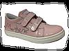 Детские ортопедические кроссовки Minimen для девочек р. 31, 32, 33, 34, 35, 36