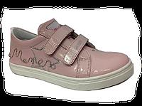 Детские ортопедические кроссовки Minimen для девочек р. 31,32,33,34,35,36