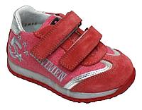 Детские ортопедические кроссовки Minimen для девочек р. 25,26,27,28,29,30