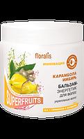 Бальзам-энергетик для волос «Карамбола и Имбирь» Superfruits