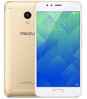 Смартфон Meizu m5s gold 16gb 5,2 дюйма /МЕЙЗУ М5S/
