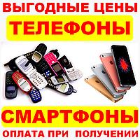 Смартфон Meizu U20 white/silver 16gb 5,5 дюймов /МЕЙЗУ У 20/