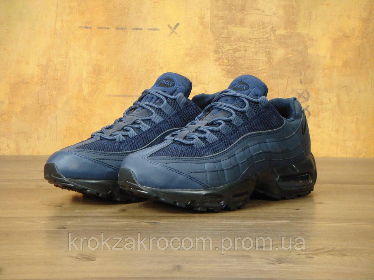 release date air max 95 grey blue replica 34752 338bf