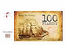 Детские пиратские деньги(купюры) 100 пиастров . Пачка пиастров- 80 шт., фото 2