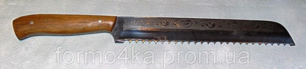 """Нож """"Спутник"""" Хлебный с пилочкой  310х30"""